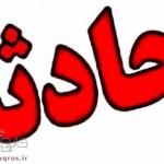 انفجار یک باب منزل مسکونی در بویراحمد۱۰ نفر مصدوم بر جای گذاشت+جزئیات