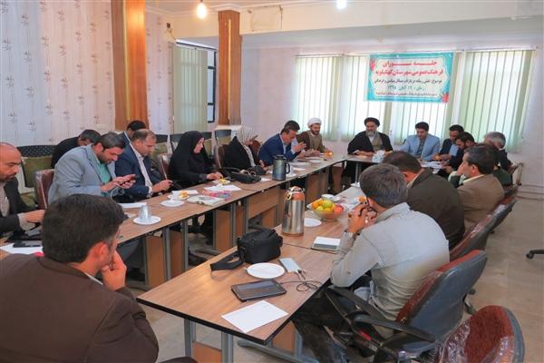 جلسه شورای فرهنگ عمومی شهرستان کهگیلویه با حضور مسئولین و خبرنگاران برگزار شد+جزئیات